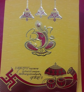 Shiv Shakti Shadi Card